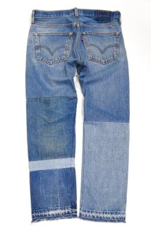他の写真1: Yoused 4 pieces patchwork denim pants