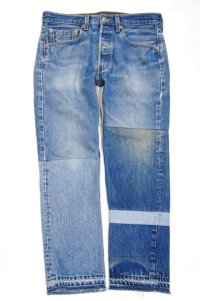 Yoused Play vintage 4 pieces patchwork denim pants